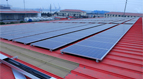 Brief introduction for the 2MWP PV power station demonstration project of storage roof of Jiangyin Port International Logistics Co.,Ltd.