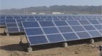 CECEP Qinghai Da Qaidam Solar Energy Generation Co., Ltd.