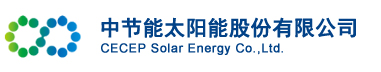 CECEP Solar Energy Technology Co., Ltd